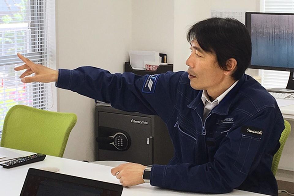 岩崎斉さん