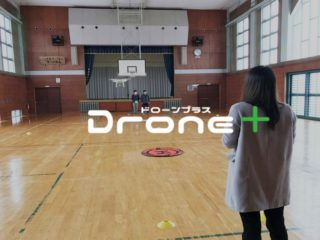 Drone+山形スクール