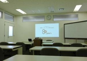 school056_3