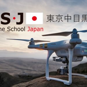 DSJ中目黒校